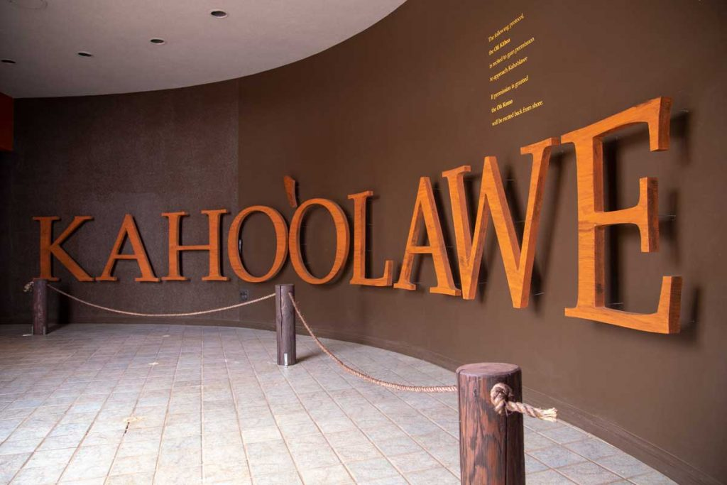 Visit the New Kaho'olawe Exhibit | Maui Ocean Center